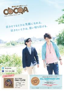 スクリーンショット 2014-05-31 1.19.23